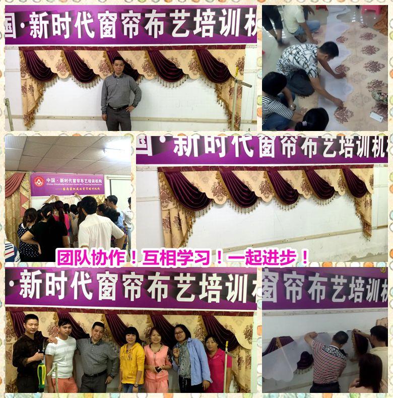 湖南郴州窗帘培训学员作品展示